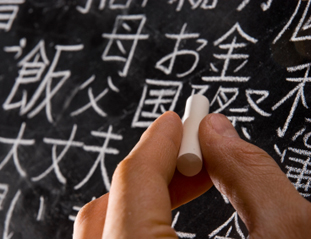 New Drop in Tutoring Program for Japanese Students
